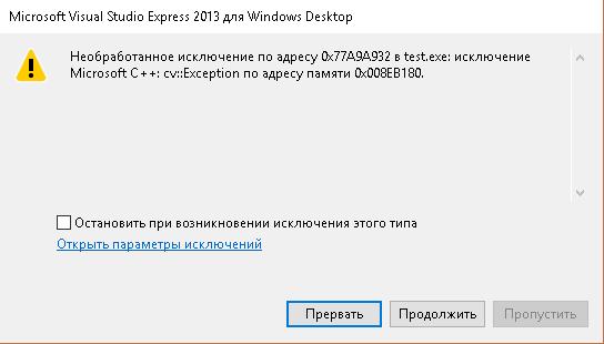 error1.png.12d2d40a4d21242a507afe918039935d.png